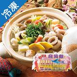 桂冠飛魚祭火鍋組合包424G/包