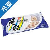 西北魚餃10粒(90g)
