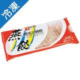 西北燕餃10粒(90g)