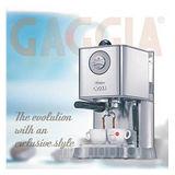 義大利GAGGIA BABY CLASS專業半自動咖啡機 (HG0183) 適合家庭用。加贈:四大好禮