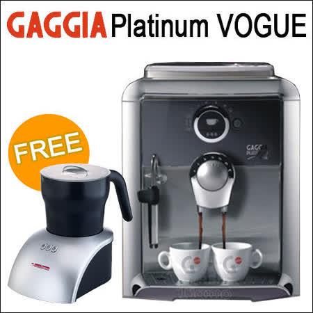 義大利GAGGIA Platinum VOGUE 全自動咖啡機(HG7242)+贈電動奶泡壺(HG2409)