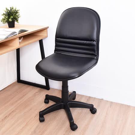 氣壓式辦公椅/電腦椅
