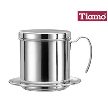 Tiamo 5007 越南咖啡濾器(單把)HG2686