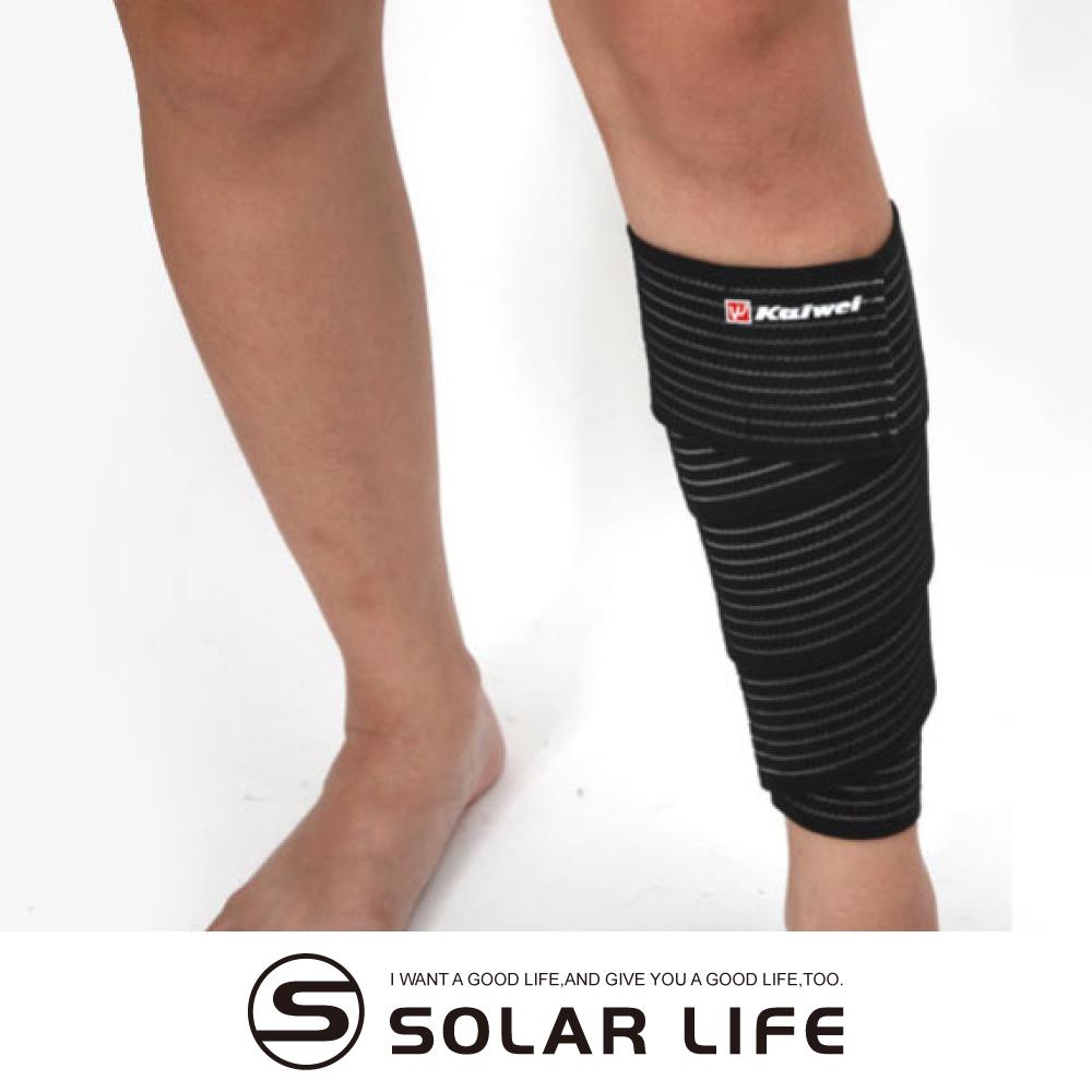 凱威 凱威KW0841小腿彈性自黏 繃帶護具.纏繞式加壓固定防護拉傷舒適透氣 護小腿綁帶