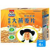 桂格即食大燕麥片2600g*4