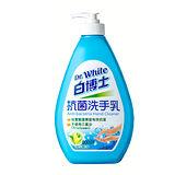 ★超值2入組★白博士抗菌洗手乳800g