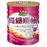 馬玉山營養全穀堅果奶高纖順暢850g