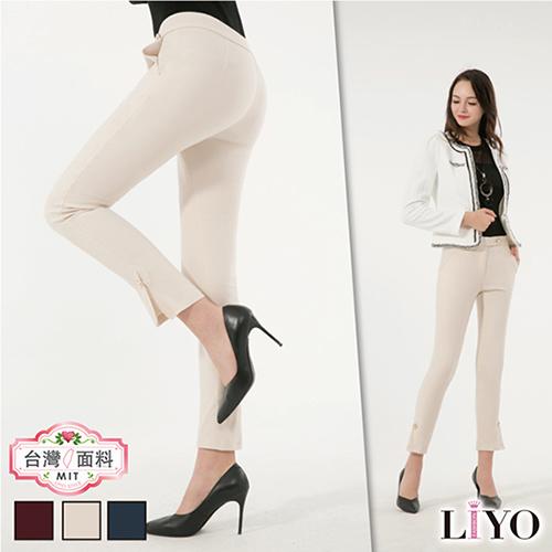 LIYO理優專利商品顯瘦窄管MIT直筒高彈活動機能提臀美腿褲E741016