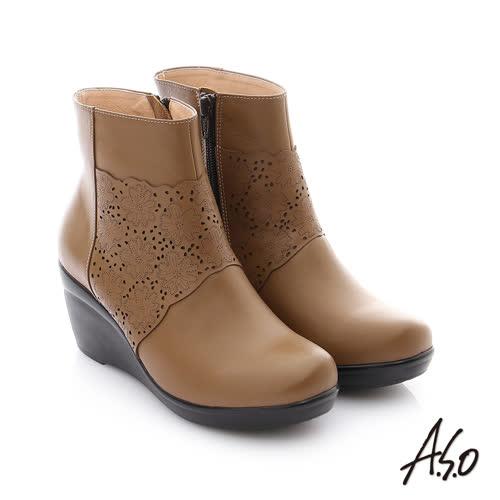 A.S.O 紓壓氣墊 真皮鏤空花紋奈米楔型鞋(卡其)