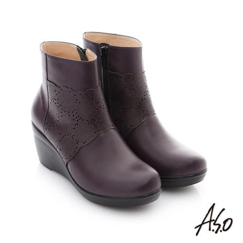 A.S.O 紓壓氣墊 真皮鏤空花紋奈米楔型鞋(紫)