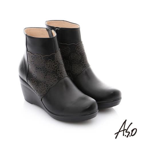 A.S.O 紓壓氣墊 真皮鏤空花紋奈米楔型鞋(黑)
