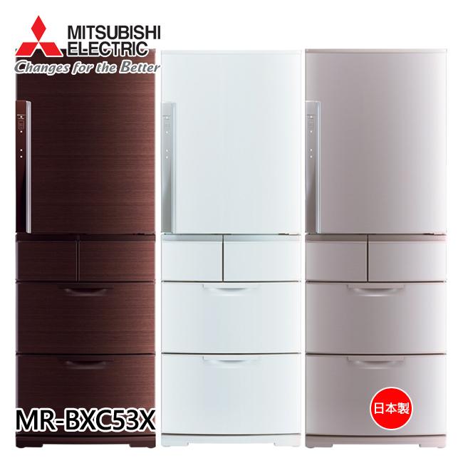 夜間下殺【Mitsubishi三菱】525L日本原裝變頻五門電冰箱MR-BXC53X
