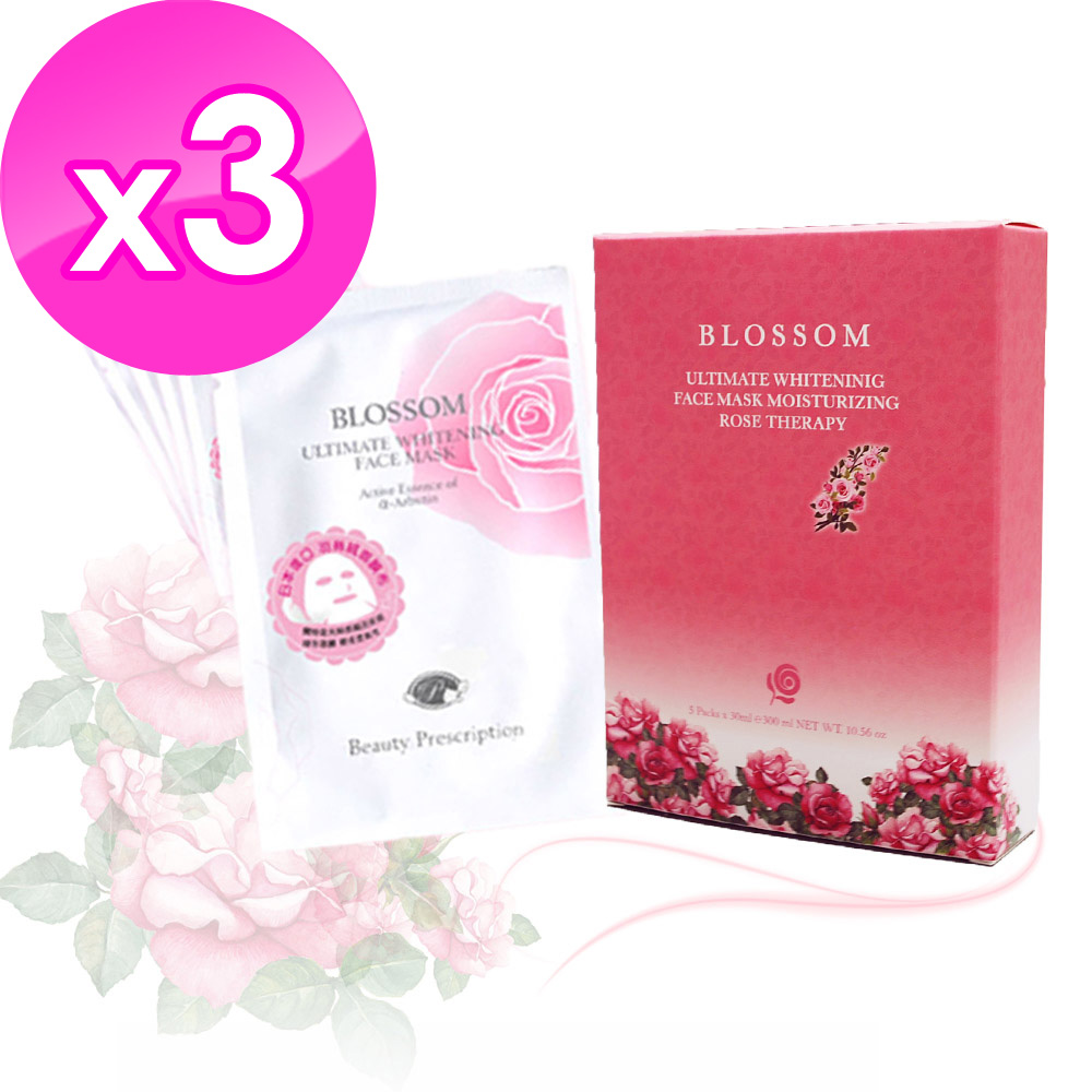 【BLOSSOM】玫瑰5D淨白保濕羽絲絨煥采面膜30ML(5片/盒)*3