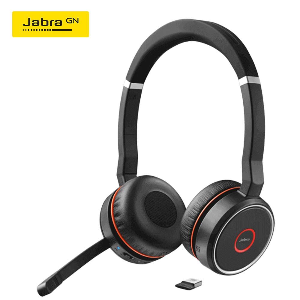 Jabra Evolve 75 Stereo UC 專業無線立體聲耳機
