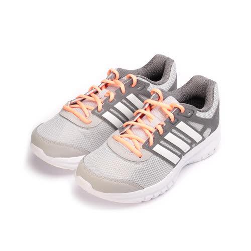 (女) ADIDAS DURAMO LITE W 限定版輕量吸震跑鞋 灰白粉 BA8109 女鞋 鞋全家福