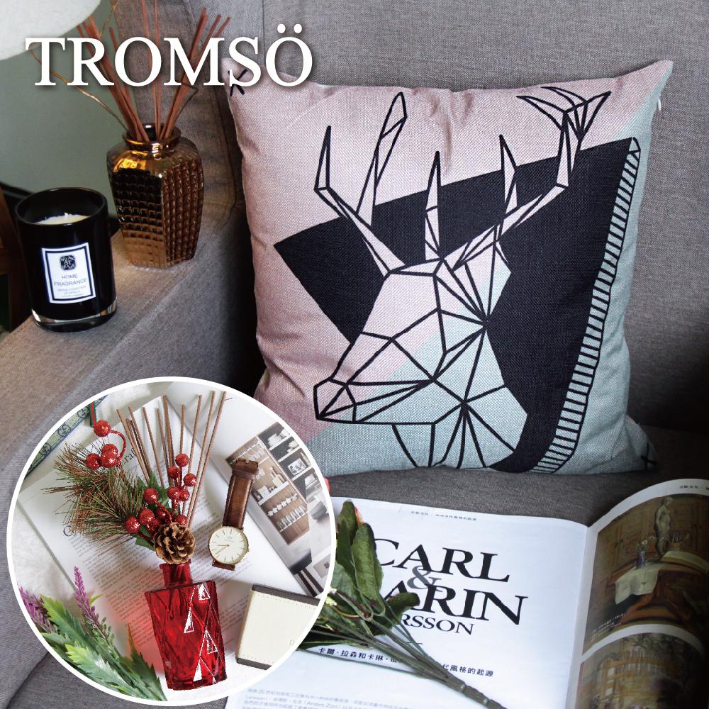 TROMSO超值福袋香氛+抱枕任選組