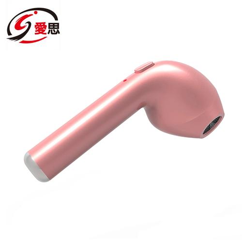 IS愛思單耳無線藍芽耳機HBQ-I7R - 粉