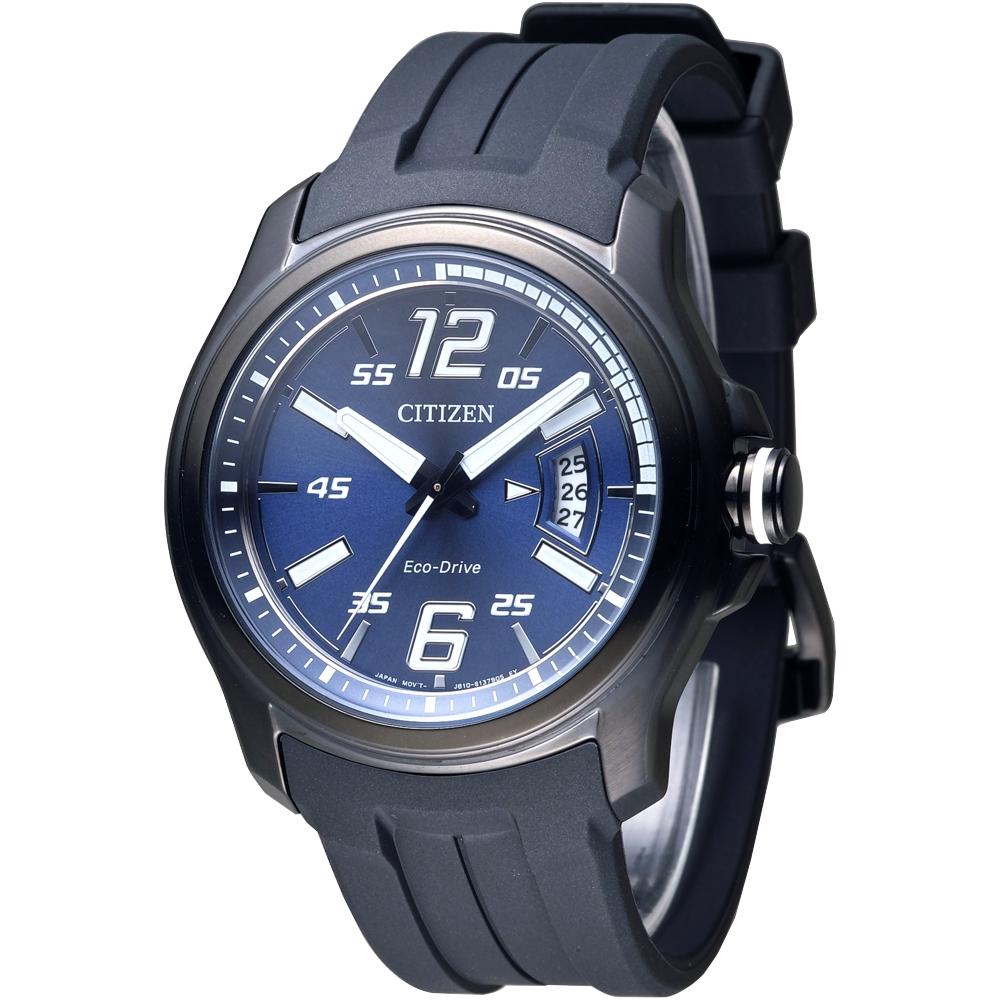 CITIZEN 光動能炫藍時尚膠帶男錶(AW1354-07L)-炫藍*黑