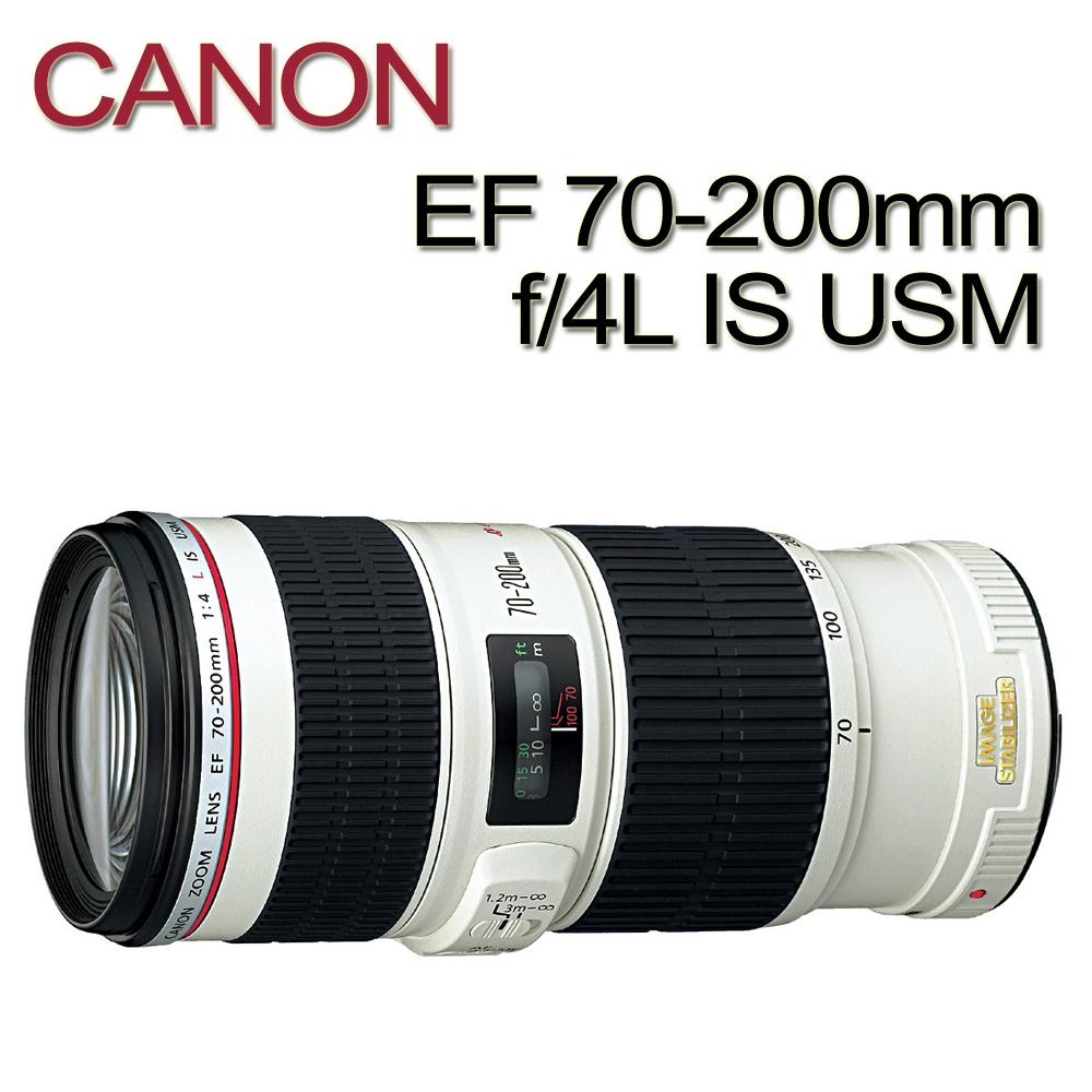 CANON EF 70-200mm f/4L IS USM望遠變焦鏡頭(平行輸入)贈UV鏡+吹球清潔5件組