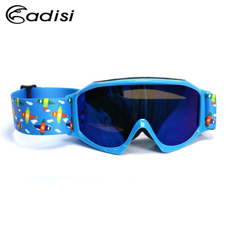ADISI 兒童抗UV防霧雪鏡AS16187 城市綠洲 護目鏡、滑雪鏡、生存遊戲、登山旅遊