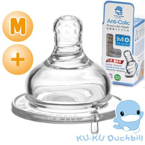 【KU.KU酷咕鴨】防脹氣母乳型奶嘴-寬口十字M 2入 適0-6M