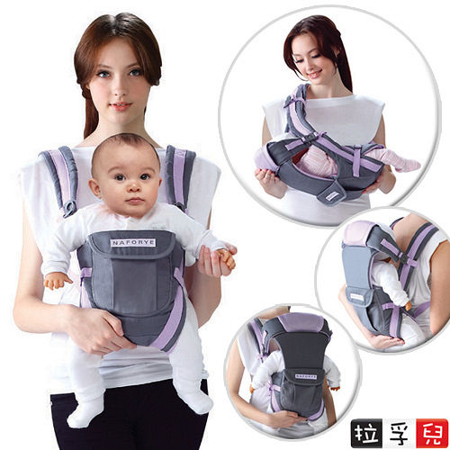 ~拉孚兒 Naforye~哈格幫手多 嬰兒揹巾~灰紫
