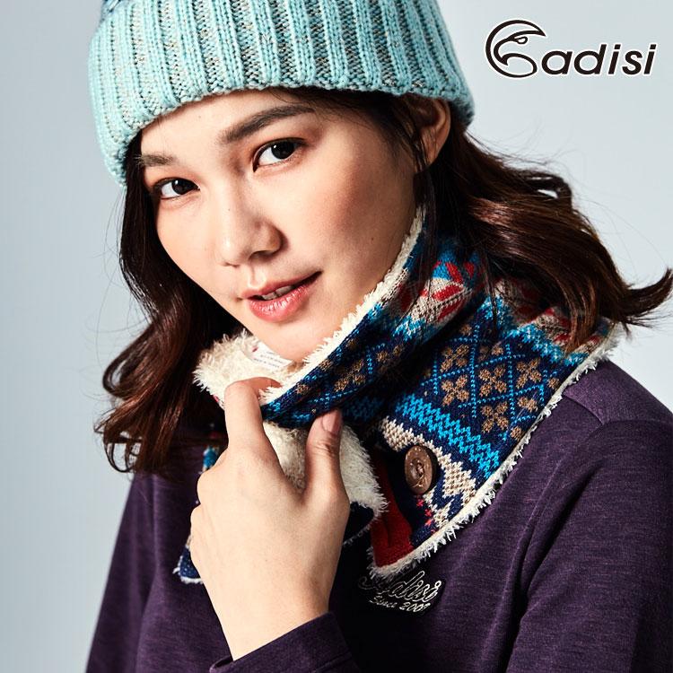 ADISI 美麗諾羊毛保暖 短 圍脖AS17102  F  城市綠洲專賣 舒適內裡、脖圍、