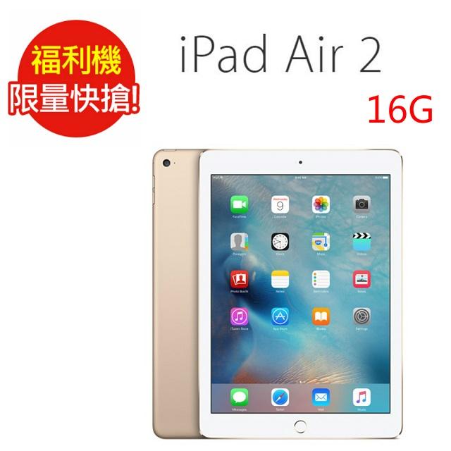 福利品_Apple iPad Air2 WiFi + Cellular ( 4G LTE ) 16G(全新未使用)