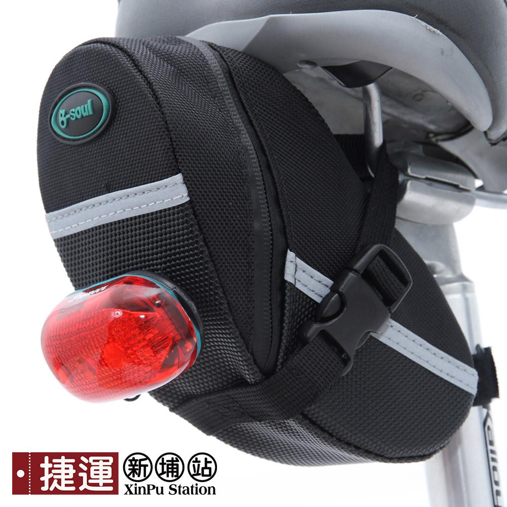 B~soul自行單車座墊防水收納置物包