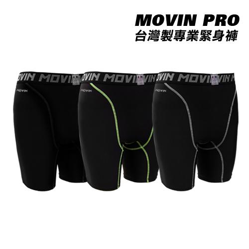 ~BestShop~MOVIN PRO 製 緊身短褲 MP 慢跑褲 褲 排汗透氣 鐵人路跑