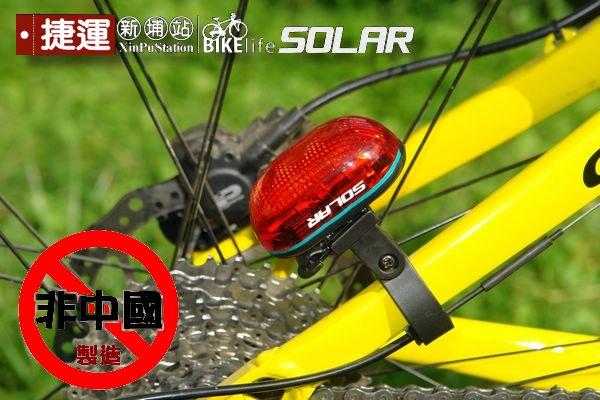 PIONEER自行單車LED防水照明警示尾燈