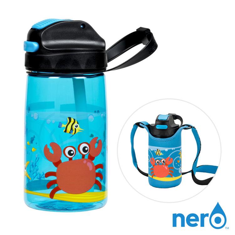 ~ 品~NERO EMMA JUNIOR 兒童 水壺 含背袋  450ml 城市綠洲  兒童水壺、吸管水壺、 水壺