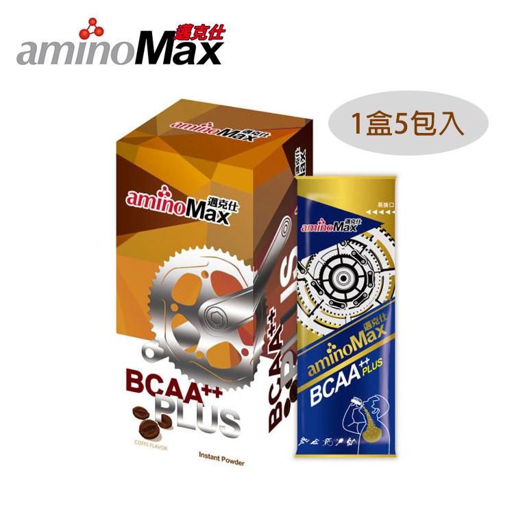邁克仕 BCAA PLUS 胺基酸速溶顆粒 A117~2  咖啡  城市綠洲  amino