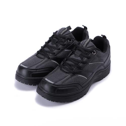 男  ARNOR 反光止滑鞋 黑 ARMX83100 男鞋 鞋全家福