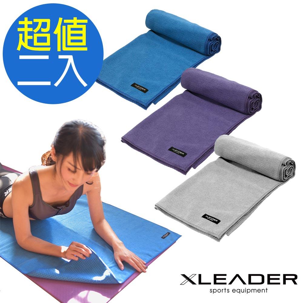 Leader X 超細纖維吸汗止滑瑜珈鋪巾   2入