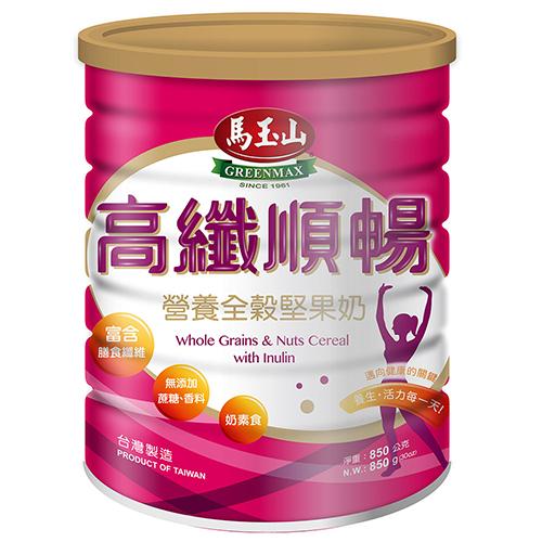 ★買一送一★馬玉山營養全穀堅果奶高纖順暢850g