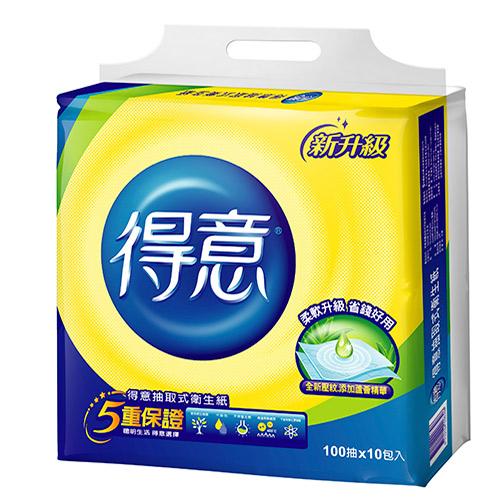 【得意】連續抽取式花紋衛生紙(100抽x10包x7串)x2箱