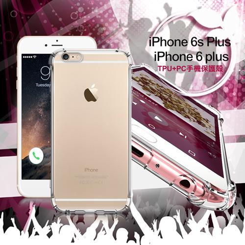 Xmart for iPhone 6s Plus/6 plus 清透高質感TPU+PC手機保護殼