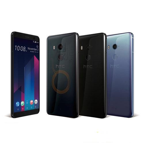 【福利品】HTC U11+ (6G/128G)