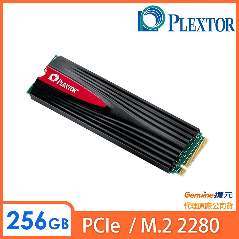 PLEXTOR M9PeG 256GB M.2 2280 PCIe SSD 固態硬碟/(五年保)