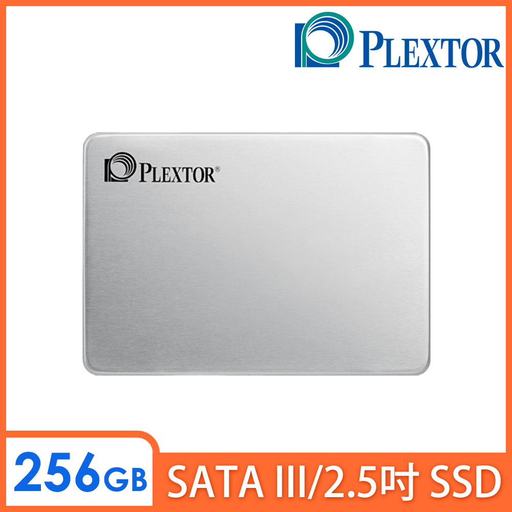 PLEXTOR M8V-256GB SSD 2.5吋固態硬碟