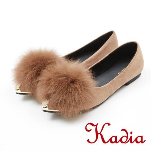 kadia.優雅氣質絨面毛球低跟尖頭鞋(7546-35棕)