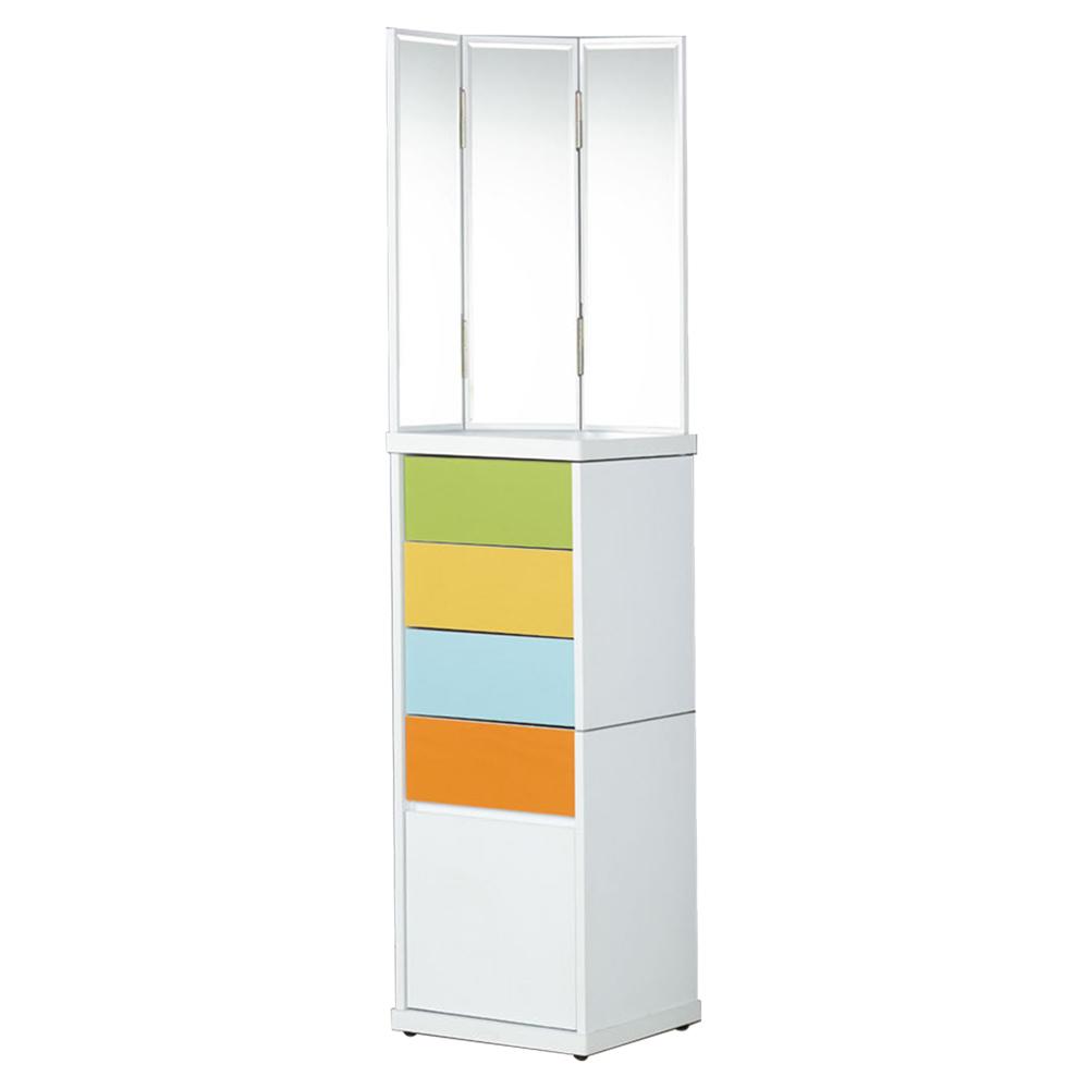 【AT HOME】現代簡約1.3尺彩色三面鏡角落立鏡櫃/化妝櫃/化妝台(40*40*180cm)威尼斯