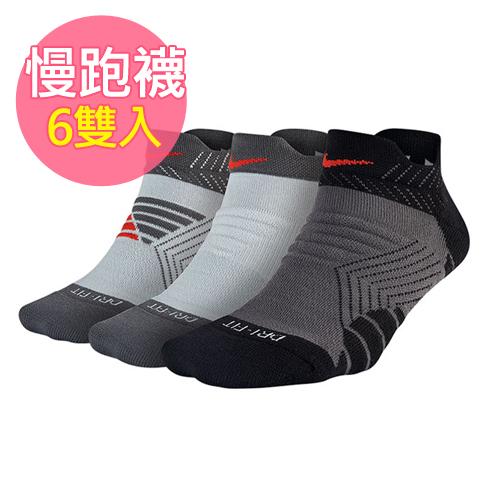 NIKE Dri-fit 輕質短襪 慢跑襪 訓練襪 透氣緩震 運動襪 21~27cm 兩件組@(SX6877)