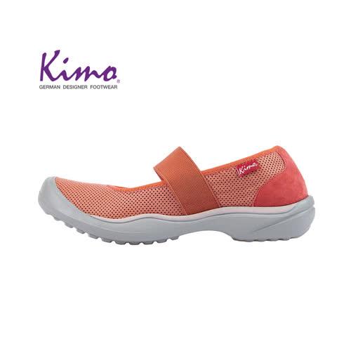 【Kimo 德國手工氣墊鞋】羊皮鏤空繫帶寬楦平底休閒鞋(活力橘K18SF073199)