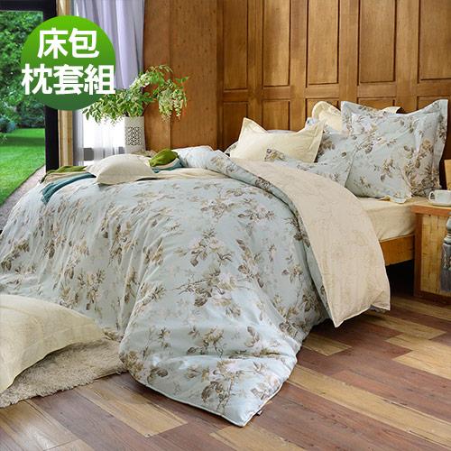 義大利La Belle~綠野花間~雙人純棉床包枕套組