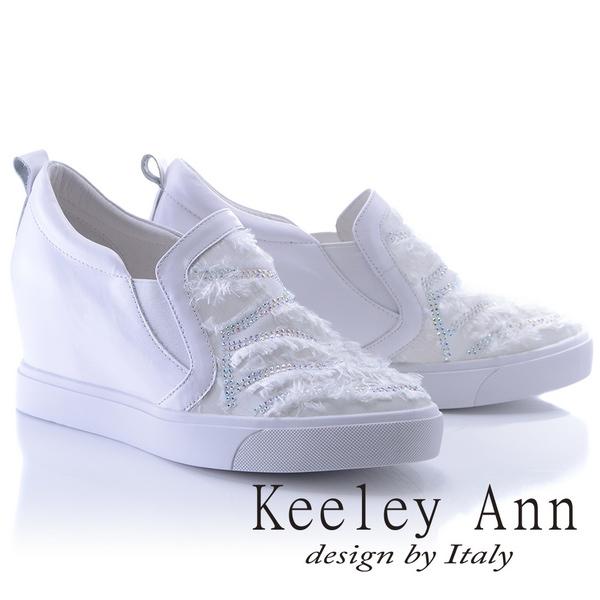 Keeley Ann氣質甜美~柔美羽毛晶鑽 內增高真皮休閒鞋 白色826777840~An