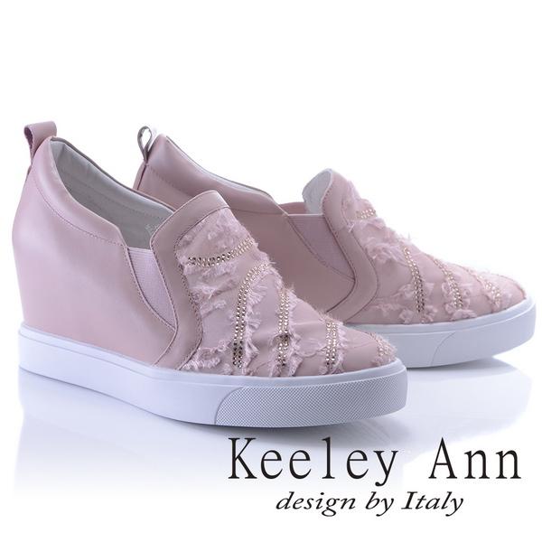 Keeley Ann氣質甜美~柔美羽毛晶鑽 內增高真皮休閒鞋 粉紅色826777856~A