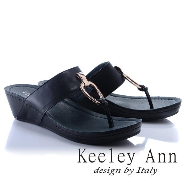 Keeley Ann簡約 ~金屬拉環寬版全真皮楔形夾腳拖鞋 黑色831608110