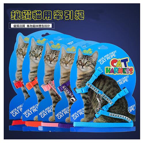 寵物愛家-貓狗工字型胸背帶(Z055)